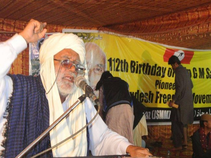 Veteran Sindhi Nationalist Leader abducted from his house in Badin