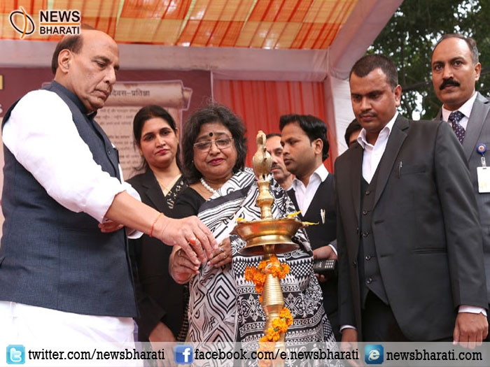 Rajnath Singh highlighted the issues relating to women empowerment on Constitution day