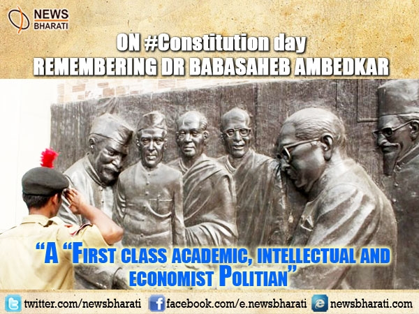 #ConstitutionDay : Lets understand the real stature of Dr Babasaheb Ambedkar (VIDEO)