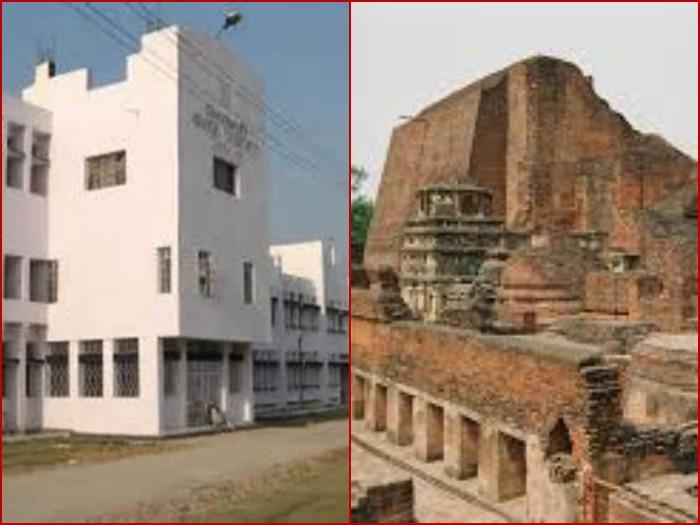 Nalanda University board reconstituted