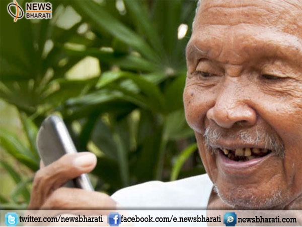 Andhra Pradesh Govt to distribute free cell-phones to poor to go cashless