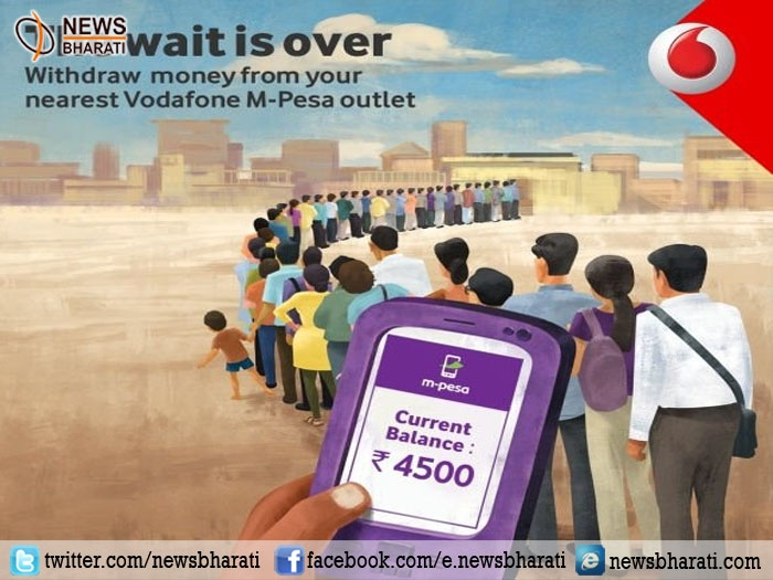 Vodafone M-Pesa customers can withdraw cash from 1,20,000 outlets