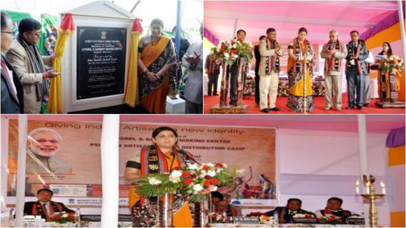 Apparel & garment making centre inaugurated at Imphal to promote textile in North East