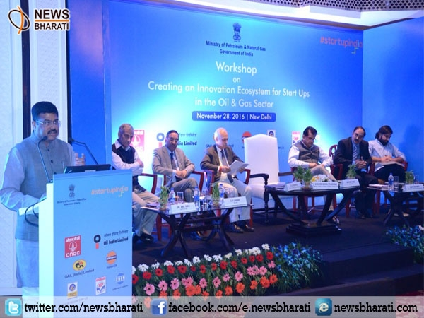 'Start-up India' initiative aims at fostering entrepreneurship and promoting innovation