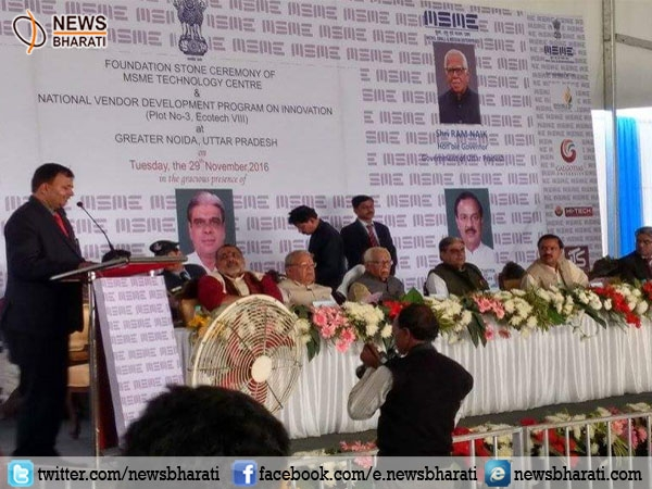 MSME Technology Centre to be set up to focus on technological and skilled manpower
