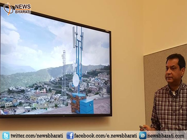 Facebook's Wi-Fi Express to reach in rural areas; aims to provide access to internet