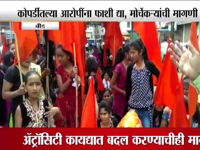 Maratha Marches: Disturbing echoes of the Silent Protests - III
