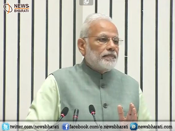 Whole world have to save the species which are going towards extinction says PM Modi