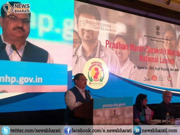 Pradhan Mantri Surakshit Matritva Abhiyan launched; aims to promote safe pregnancies