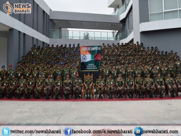 India-Bangladesh 16th Joint Military Exercise Sampriti-2016 focus on counter terrorism