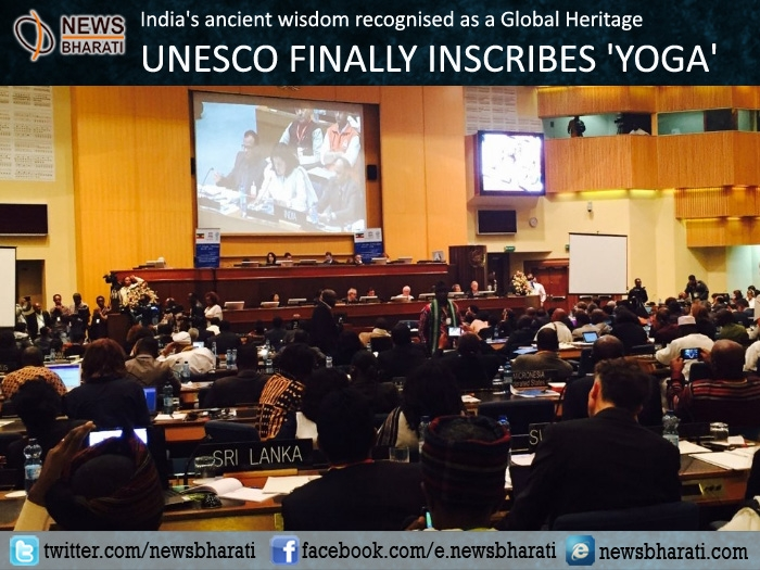 UNESCO finally inscribes 'Yoga': India's ancient wisdom recognised as a Global Heritage