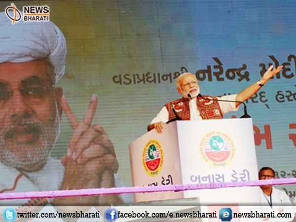 Modi takes 'Jan Sabha route' to speak to people: Says backdoors of corrupt practices closed