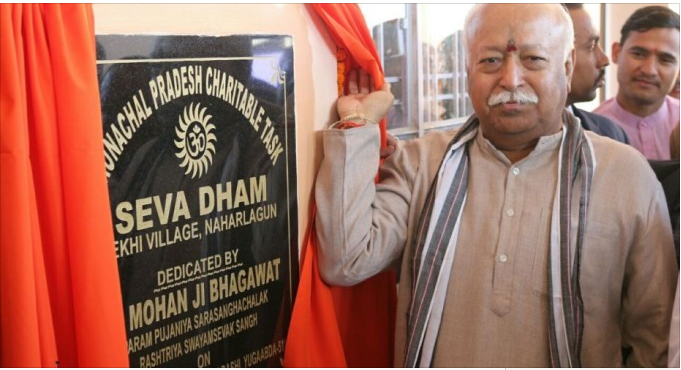 'Seva Dham' should become the epicentre of  social transformation: RSS Chief Mohan Bhagwat