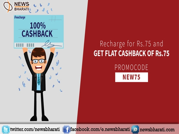 Freecharge announces 100% cashback for 2 days to boost digital payments