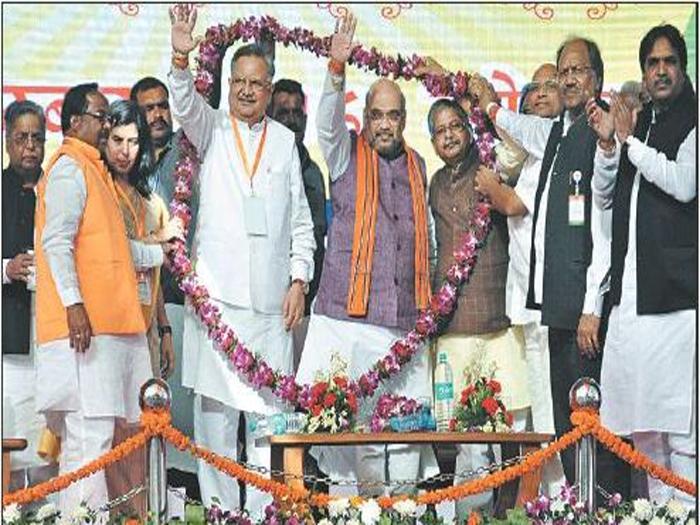 Shah lauds Raman Singh's leadership in Chhattisgarh