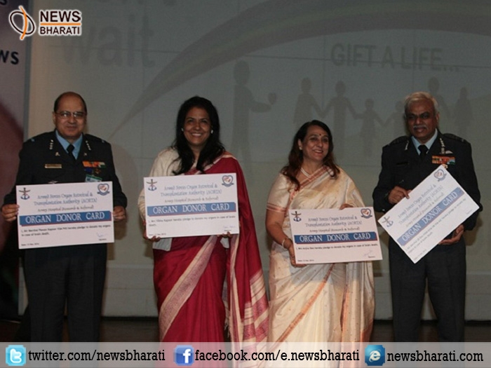 Indian Air Force takes initiative to promote and increase organ donation in the country