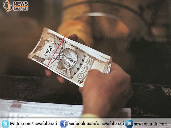 Cabinet approves Payment of Wages Act to serve the purpose of