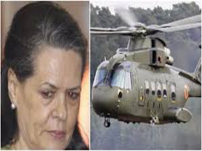 VVIP chopper scam: 16mn euros given to most powerful political family as bribe