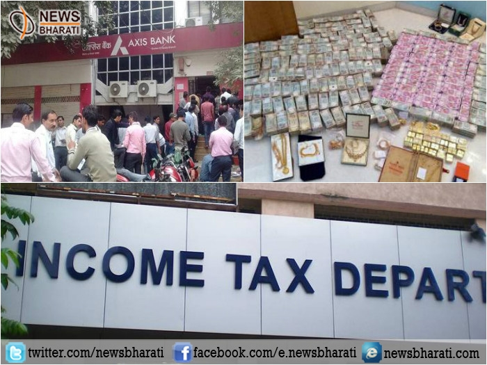 IT department raids on Axis Bank branch in Noida discovers 20 fake accounts; Rs 60 crore seized in new currency