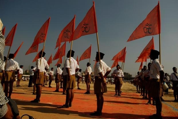 A four-day annual meeting of RSS western Zone begins in Vadodara