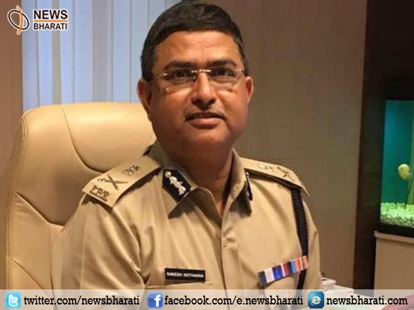 IPS Officer Rakesh Asthana appointed as the new CBI Director