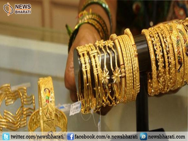 Be alert! No GST on old jewellery and old vehicles