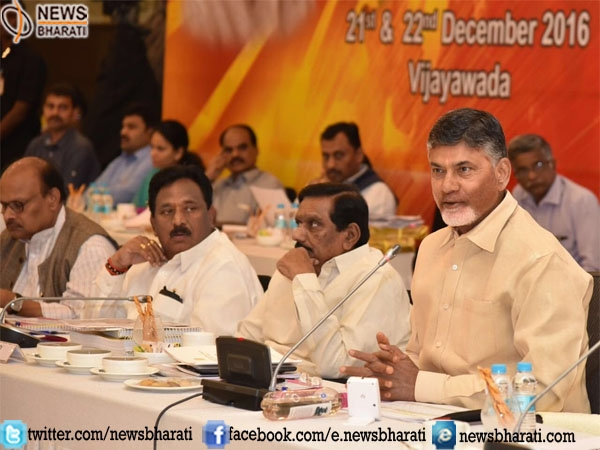 Andhra Pradesh CM pitches for sea based economy to boost the state towards development track