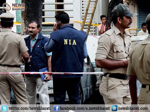 NIA files charge sheet against eight persons allegedly linked with ISIS