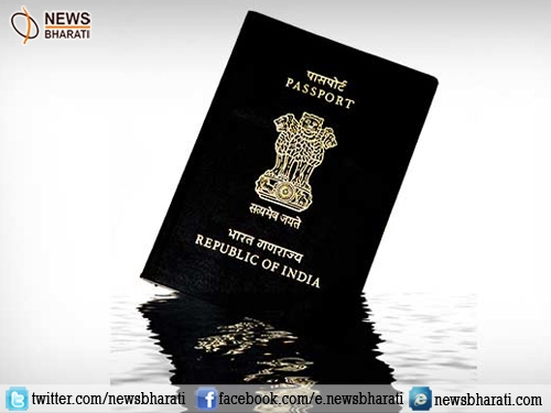 Now it's easier to get new passport; Government modifies rules
