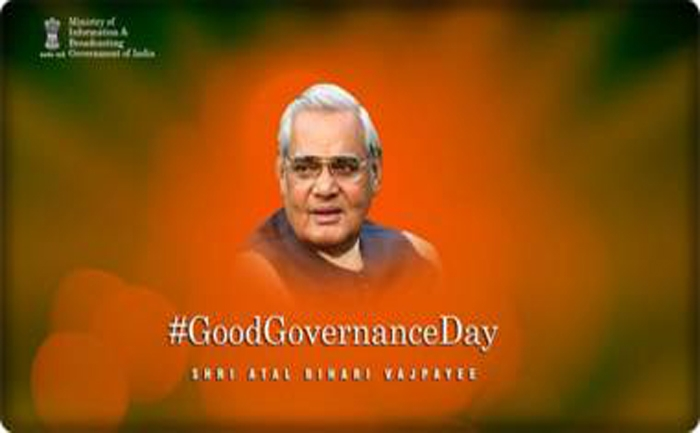Govt launches Good Governance drive for 100-days on Vajpayee's b'day