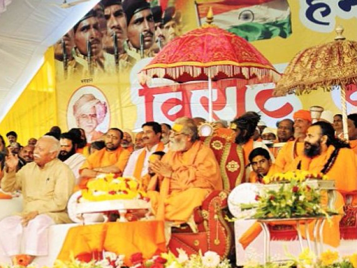 Dharma Sanskriti Mahakumbh ends with a resolve to make India 'Vishwa Guru'