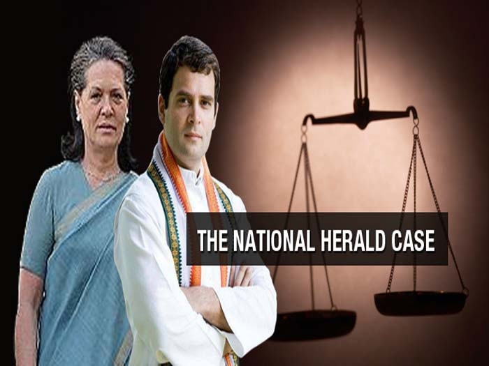 Relief to Congress as court rejects Dr Sway's plea in National Herald case