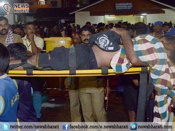 Stampede in Sabarimala Sannidhanam injures 31 devotees