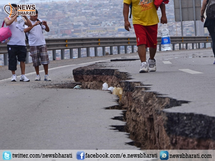 Powerful earthquake hits Southern Chile forces thousands to evacuate; Tsunami alert lifted