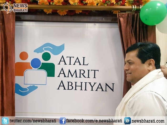 Assam Govt launches health insurance scheme 'Atal-Amrit Abhiyan'; to benefit both BPL and APL