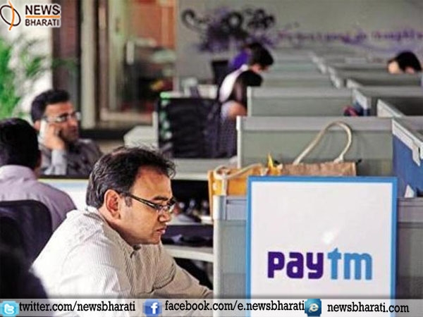 "PayTm launches 100 members ""Merchant Helpdesk"" to educate merchants across India"