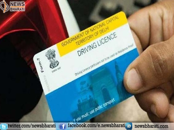 Now pay online to apply for a driving license in Delhi