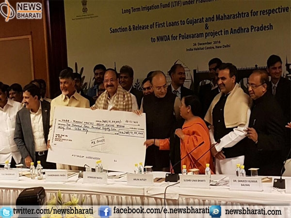 Polavaram project gets funds of Rs. 1,982 Cr from National Bank of Agricultural and Rural Development