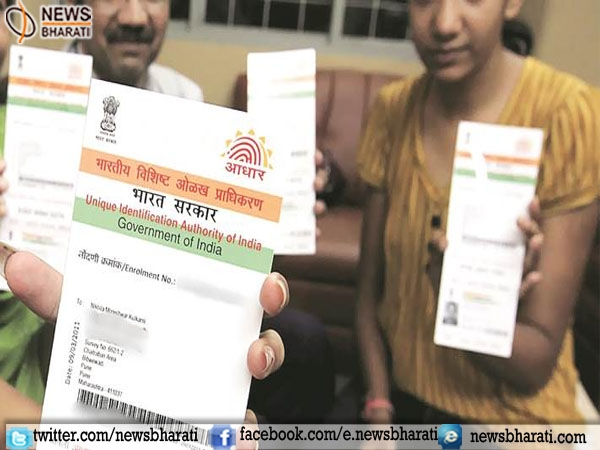 'Centralized database of Aadhar Card is fully secured' assures UIDAI
