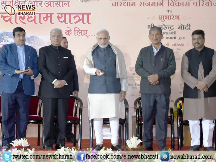 PM Modi inaugurates Char Dham highway project; vows for 'Uttam Uttarakhand'