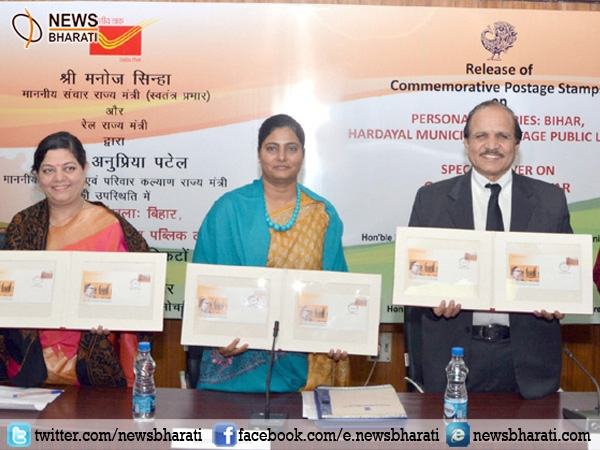 Govt releases special post stamps on freedom fighters