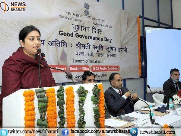 Minister of textiles launches initiatives to facilitate jute industry and bring transparency in system