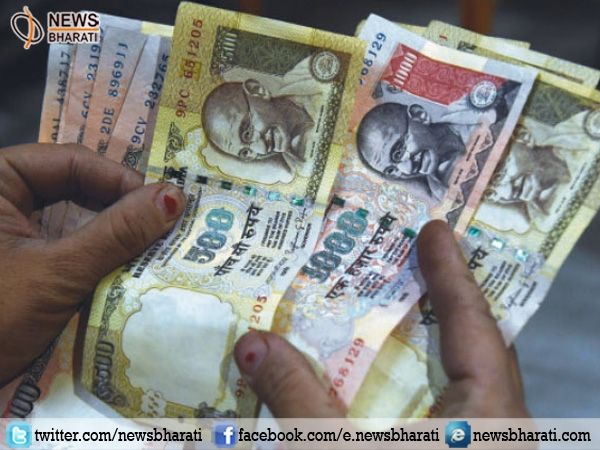 Be ready for penalty or imprisonment for holding more than 10 banned notes; Govt approves ordinance