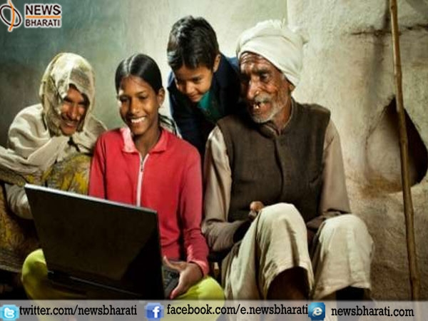 Karnataka Govt becomes first to provide free Wi-Fi facility to 2,500 Gram Panchayats