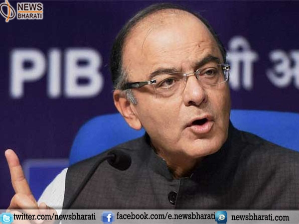 All finance ministers have unending craving for lower interest rates: Arun Jaitley