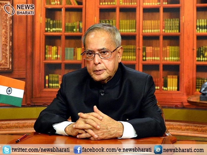 Prez Mukherjee approves promulgation of the Specified Bank Notes Ordinance, 2016