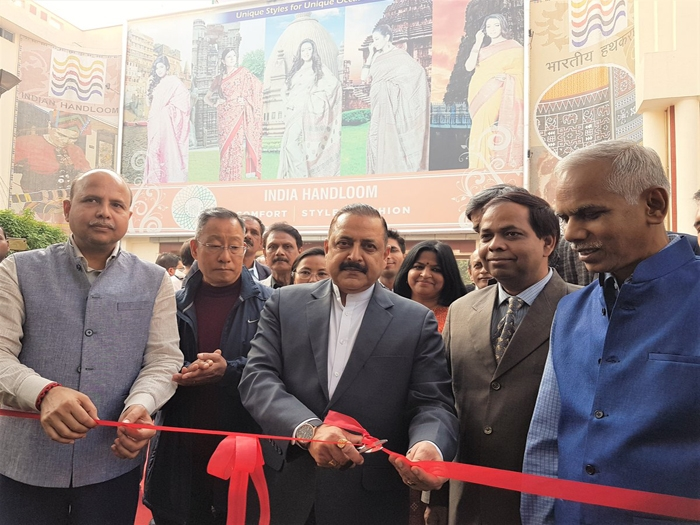 Northeast Textile & Craft Shopping Mela inaugurated
