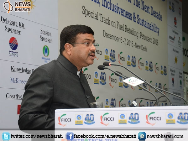 Oil Minister says India has become the fastest growing economy at Petrotech-2016 Exhibition