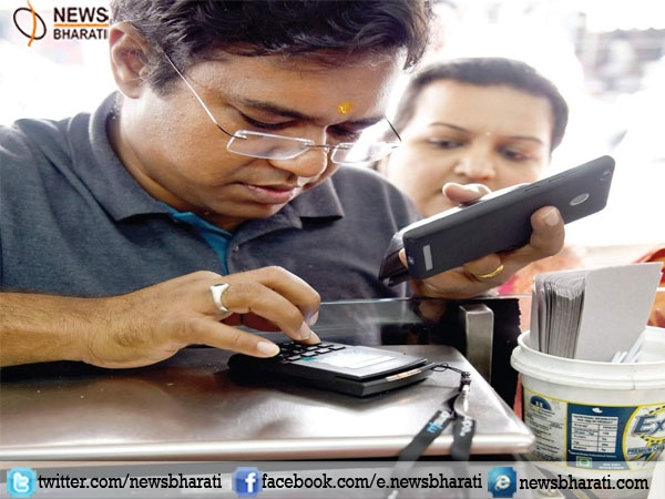 UGC to create awareness about cashless transactions by adopting digital payments