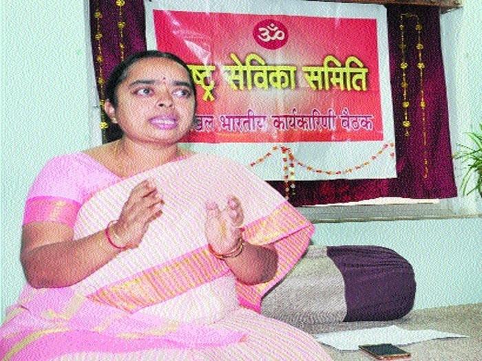 Rashtra Sevika Samiti hails Allahabad HC decision on triple talaq